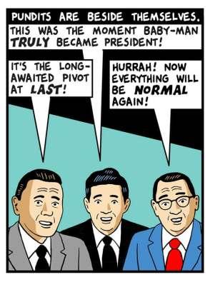 president-baby-s-big-speech-5-451e00